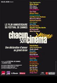 chacun_son_cinema